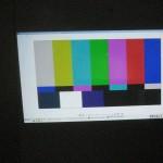 Test screen 1